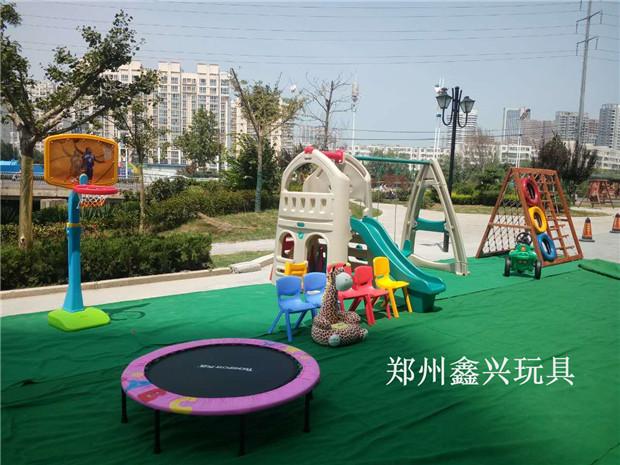 乐智教育-儿童成长中心