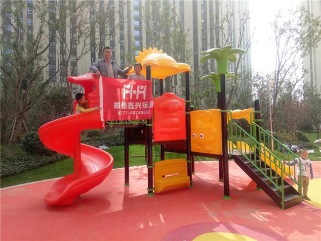 唐宁1号小区幼儿园