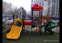 郑州睿欣幼儿园