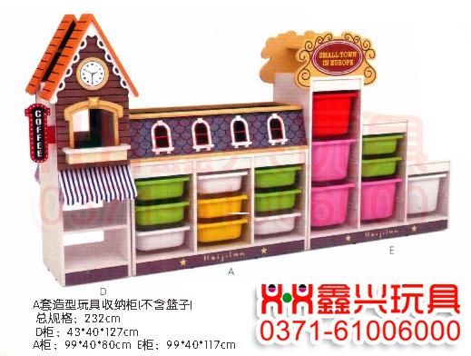 A套造型玩具收纳柜(不含篮子)-幼儿园室内玩具-幼儿园玩具.jpg