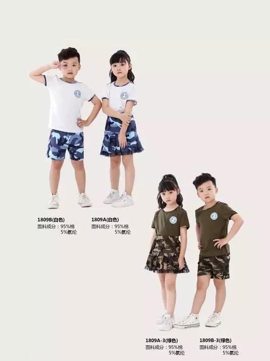 幼儿园儿童服装