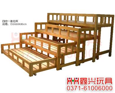 幼儿园家具厂标准尺寸