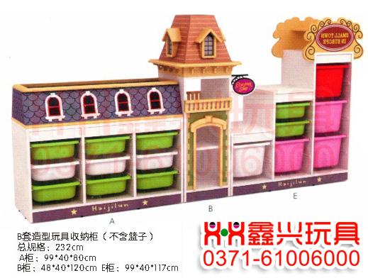 B套造型玩具收纳柜(不含篮子)-幼儿园室内玩具.jpg