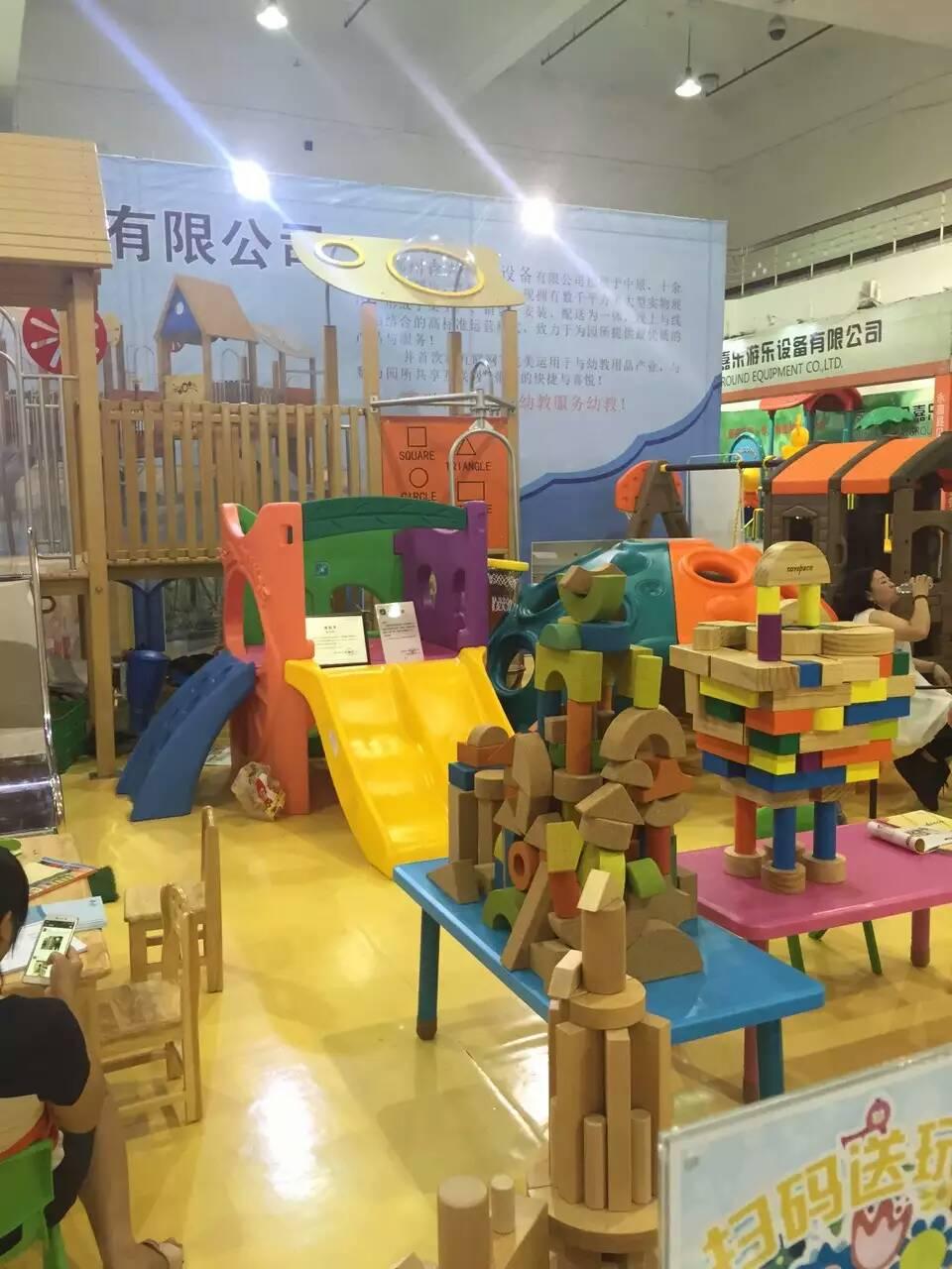 幼儿园积木玩具