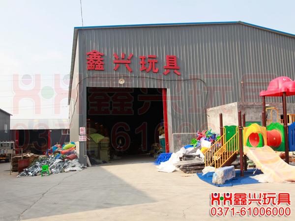 工厂玩具车间