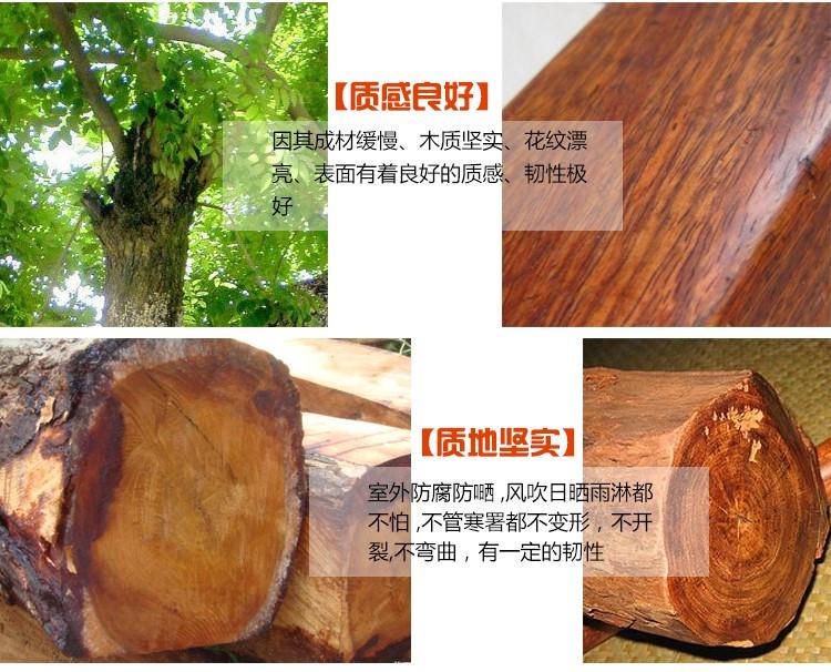 木质荡桥材质