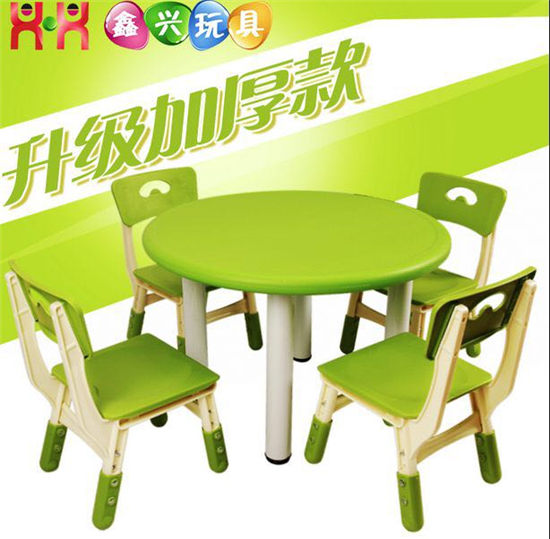 <a href=http://www.zzxxwj.com/ target=_blank class=infotextkey>幼儿园桌椅</a>