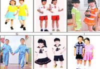 幼儿园校园服