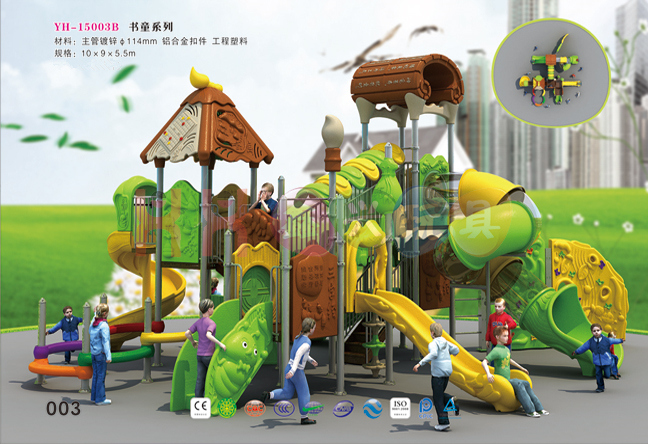 YH-15003B书童系列