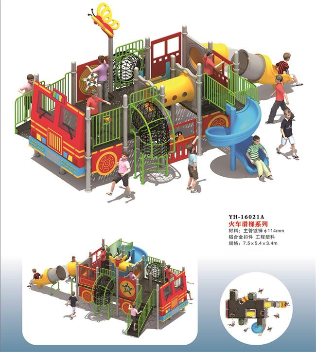 XX-16021A火车滑梯系列