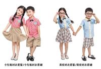 幼儿园夏季礼服系列园服