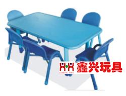 防火板桌子