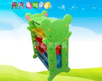 爱熊幼儿园玩具架