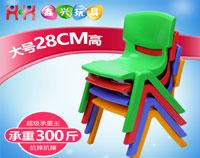 儿童座椅-小凳子