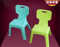 磨砂儿童椅