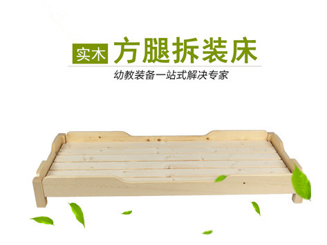 儿童实木床