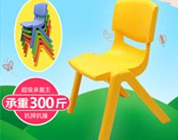 儿童座椅-磨砂儿童椅