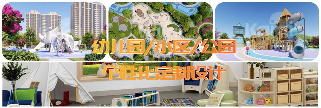 幼儿园玩具-鑫兴玩具产品展厅
