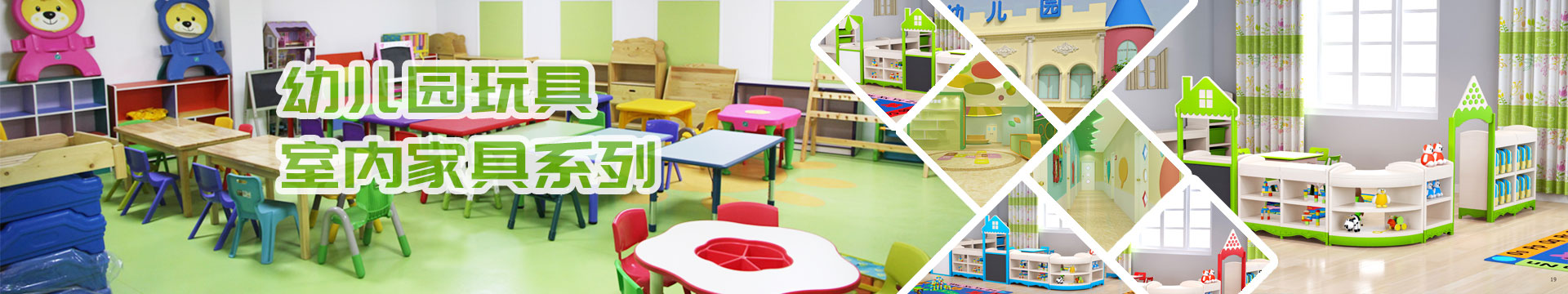 鑫兴幼儿园玩具-幼儿园大型玩具