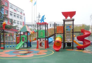 示范幼儿园