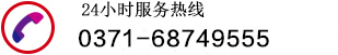0371-61006000
